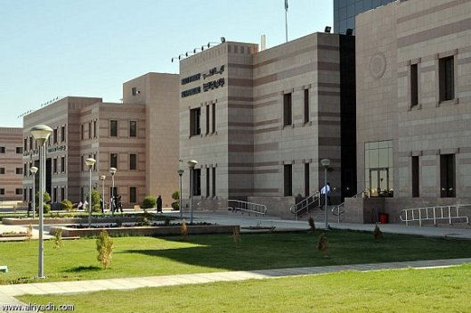 university of Tabuk buildings